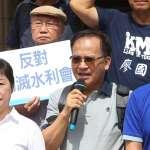台灣民意基金會民調》水利會改制為公務機關 40%民眾贊成、33%反對