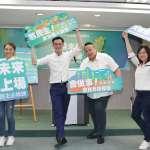 民進黨暑假營隊向年輕人招手 鄭麗君、唐鳳、張雅琴全是講師