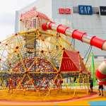 2020最強親子遊樂園免費暢玩!有最長彎道溜滑梯、花式盪鞦韆,玩累再到台茂購物中心吹冷氣