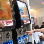 時代眼淚!跑遍台北市超商尋找快消失的「思樂冰」!喝的不是飲料是童年回憶【影音】