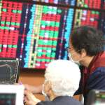 股市都漲這麼多了,下半年還能投資嗎?可以,但要留意三大風險!