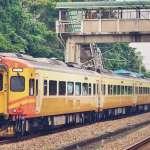 台鐵「義大利美女」驚傳出軌!列車卡在彰化站內 預計深夜才能排除