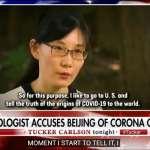 港大公衛學者逃往美國:我去年12月就警告新冠狀病毒人傳人,卻被中國政府掩瞞!
