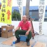 朱淑娟專欄:政府是自辦市地重劃的事主、不是公親