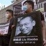 劉曉波逝世3周年》「他站在對抗專制極權這一方」 異議作家廖亦武:沒想到梅克爾在走反方向