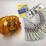 永豐銀行力推美元活存限時優惠    美元活存最高加碼18倍牌告利率