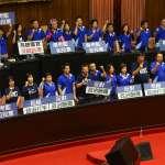 監委人事案闖關激烈衝突濺血 陳菊推擠下入議場、國民黨占領主席台