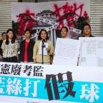 邱顯智不滿杯葛陳菊「藍白都不想質詢」 民眾黨回嗆:時力沒聲量,只能檢討在野黨