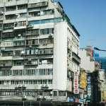 台北仁愛路大廈只要470萬!舊報紙揭30年前房價,網友一看全哭了