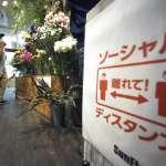 「最嚴重的感染狀況正在擴大!」日本第二波疫情蠢蠢欲動,東京將疫情警戒調至最高等級