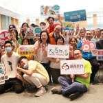 300社團挺新北微型旅展 邀民眾「報復性旅遊」搶好康