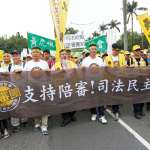 蕭奕弘觀點:國民法官無法達成一致決,會怎樣?