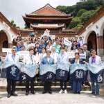 創意生活產業協盟 振興加碼體驗台灣