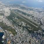 美軍駐紮下的沖繩悲歌:連9個月大的女嬰,都淪為性侵受害者
