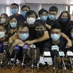 香港延後立法會選舉》美英加紐澳「五眼聯盟」聯合施壓 批港府破壞民主進程、國安法侵蝕港人自由