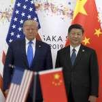 觀點投書:中美雙方「新冷戰」台灣應如履薄冰