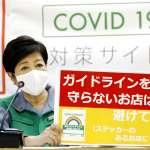 東京單日確診再創新高!學者建議封鎖東京23區,「對全體民眾進行病毒篩檢」