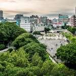 府中行政園區更新計畫  獲全球卓越建設獎殊榮