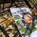 孫慶餘專欄:做一個負責的反對黨那麼難嗎?