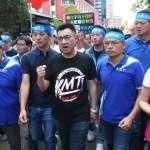孫慶餘專欄:國民黨還有改革希望嗎?