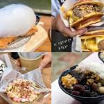來到桃園必逛!盤點中原夜市10家特色美食:棉花糖加雞排、起司鹽酥雞車輪餅都在這裡!