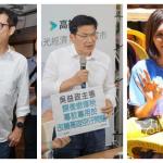 高市長補選封關民調》陳其邁支持度53.7% 李眉蓁落後近4成