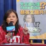 「大陸不要、含瘦肉精美豬銷台灣」 游淑慧:美國在做生意還欺負人?