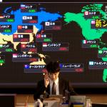 遭中國網友罵翻!《半澤直樹2》出現我國旗 第2集全球國旗「一起被消失」