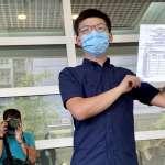 黃之鋒正式參選立法會:我希望將選舉提升為國際事件,讓國際看到香港人的不屈不朽