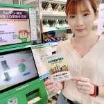 亞太電信再添盟友  數位門市攜「全家」跨界零售通路O2O整合