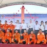 空勤總隊台東直升機新駐地今動土 估2023年完工可提升進駐、訓練能量