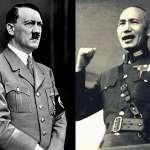 蔣介石其實超崇拜希特勒!兩人當年「珍貴友誼」往來書信內容曝光