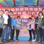 推動長者在地安養 彰化縣一年增110個社區關懷據點