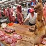 瘦肉精評估報告曝!成大報告指「坐月子婦女吃內臟恐有風險」