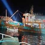 又撈過界!中國漁船東沙海域捕海鰻遭查扣 海巡強力執法押返高雄偵辦