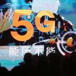 不是錯覺,中華4G真的變慢!單月客訴大增,公司坦承:5G建設短暫影響網速