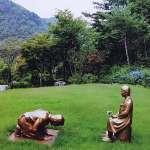 李忠謙專欄:從「安倍晉三跪慰安婦銅像」啟用,回頭看日韓的歷史糾葛