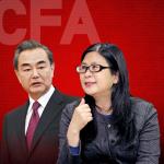 新新聞》獨家:解密ECFA談判,賴幸媛曝光與王毅有祕密管道
