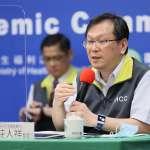 台灣輸出新冠肺炎確診?指揮中心:移工返國與7人處同空間隔離