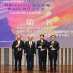 華南銀行紓困企業成效卓著 獲金管會獎項肯定
