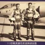 113空戰曾擊落共軍米格機 空戰英雄石貝波辭世結束傳奇一生