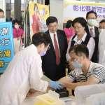 超前部署 彰化先行  全台首例 彰化啟動萬人新冠肺炎血清抗體調查