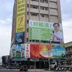 重視市民關切議題  陳其邁推政策看板給承諾