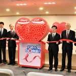 期交所等6家金融周邊機構再度攜手傳愛    捐助「金融有愛-食(實)物銀行」公益活動