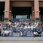 ADI、安馳與一元素共同贊助科技競賽助力臺灣AIoT產業