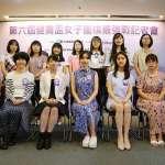 台灣女子圍棋最強戰,即將登場!健喬盃8月6日開賽,黑嘉嘉、楊子萱名列種子選手