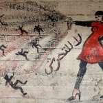 不再忍耐!富家男大生遭上百名婦女指控性侵 保守伊斯蘭國度也掀起#MeToo運動