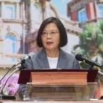 黃奎博觀點:你對臺灣愛之適足以害之了嗎?