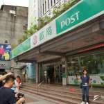 郵局員工確診新冠肺炎 中華郵政宣布簽領郵件新規