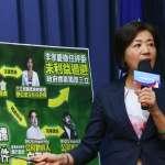 李厚慶遭爆獨厚親友公司!國民黨揭「御用評委名單」轟:清一色濃綠